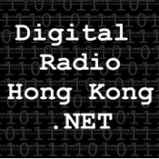 Radio Digital Radio HK