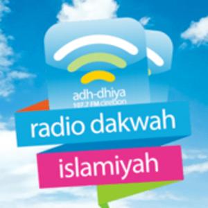 Radio Adh-Dhiya 107.7 FM Cirebon