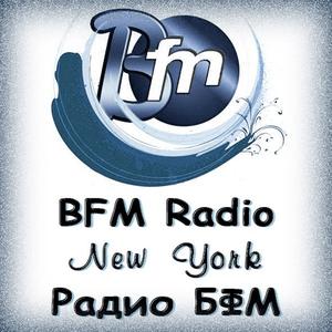 Radio BFM Radio New York