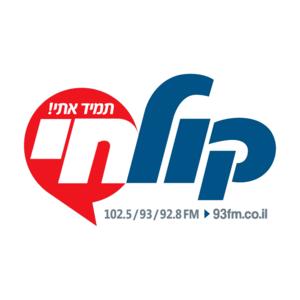 Radio Kol Haï