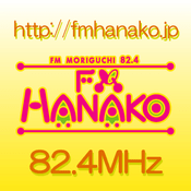 Radio FM Hanako