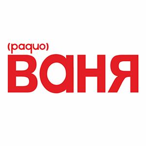 Radio Vanya Радио Ваня