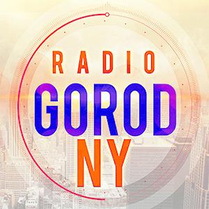 Radio Radio GorodNY