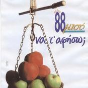 Radio 88miso