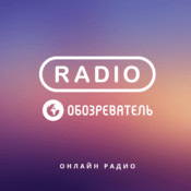 Radio Radio Obozrevatel 90s Hits