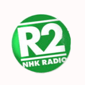 Radio NHK Radio 2