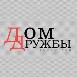 Radio Radio Dom Druzhbi
