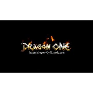 Radio Dragon One