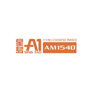 Radio A1 Chinese Radio