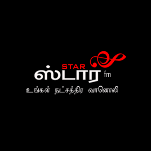 Radio Star FM - Tamil Radio
