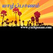 Radio Yazhpanam Web Radio