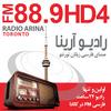 AMG - Radio Arina