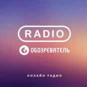 Radio Radio Obozrevatel Russian Lyrics