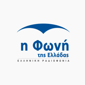 Radio ERT Voice of Greece Η Φωνή της Ελλάδος