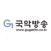 Radio Gugak FM 99.1