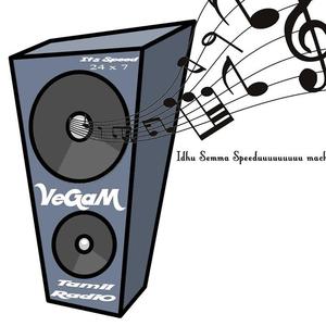 Vegam FM