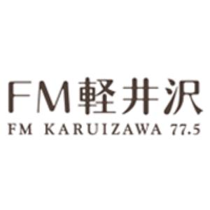 Radio FM Karuizawa