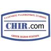 C.H.I.R. Greek Radio