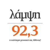 Radio Lampsi FM 92.3